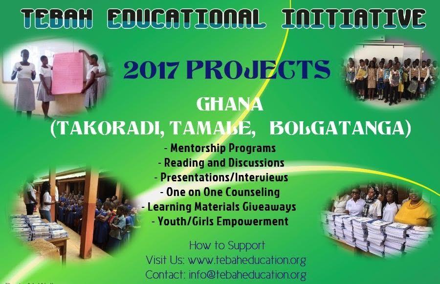 2017 Ghana Trip